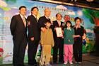 4月1日吳主席參加工商建研會愛心捐贈儀式