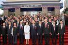 5月28日,吳主席率大陸訪問團出席首屆「重慶、台灣週」活動。
