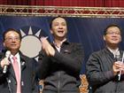 黨主席補選-桃園、新竹縣市朱立倫政見說明會
